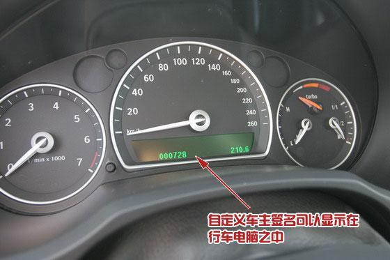 车主的签名可以内嵌在行车电脑里