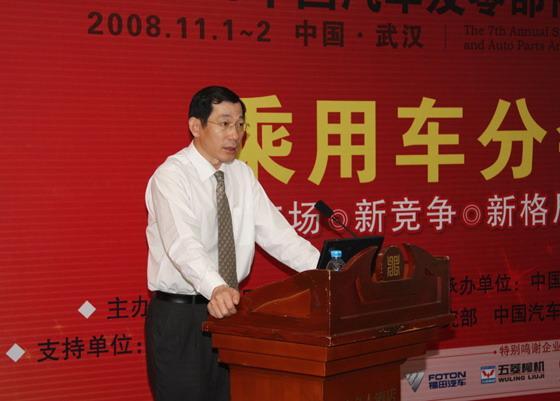广州本田汽车有限公司销售部副本部长闫建明
