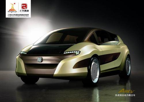 混合动力车AHRV概念车