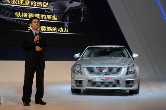 凯迪拉克新CTS-V高性能豪华轿车售110万(图)