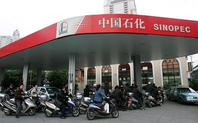 业内人士认为,燃油税推出的形式和时机越来越清晰和迫切了。