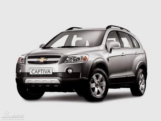 科帕奇荣获2008进口汽车风云榜年度市场表现奖