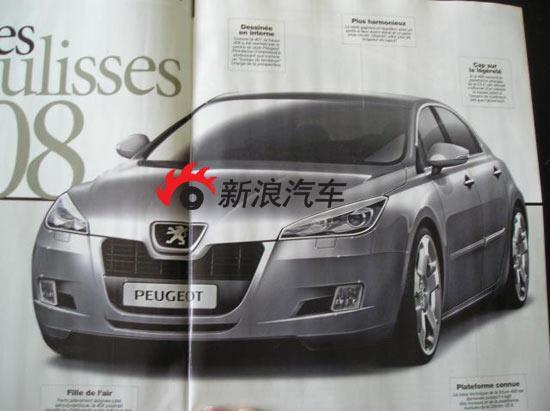 法国L'auto Journal(法国《汽车杂志》)在2008年底给出的408想象图