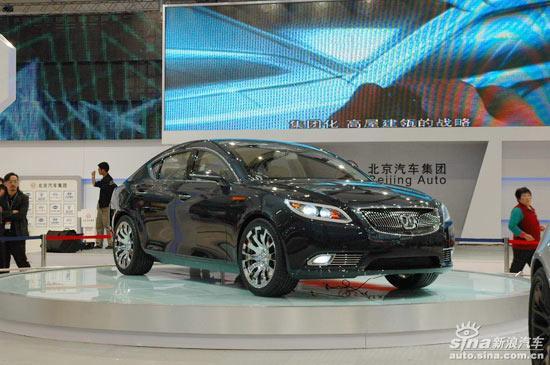 北京车展上的北汽展示的800豪华概念车