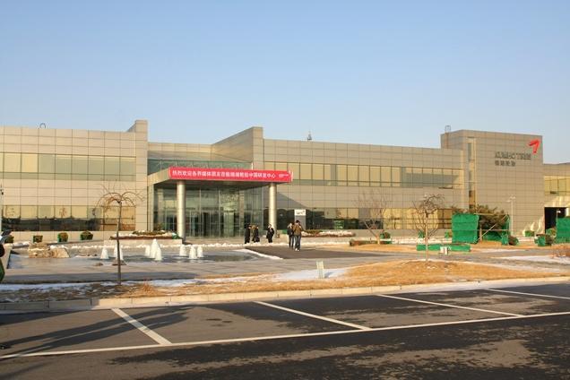 锦湖研发中心