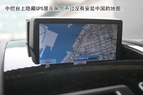 阿斯顿-马丁09款V8 Vantage GPS液晶屏