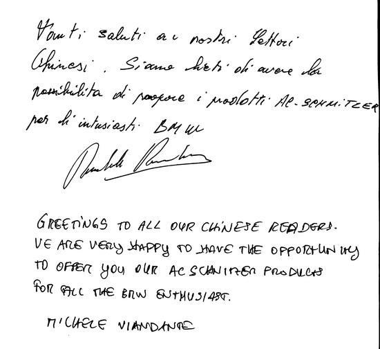 图为AC schnitzer的首席设计师Michele Viandante送写给中国热爱汽车设计的人们的寄语