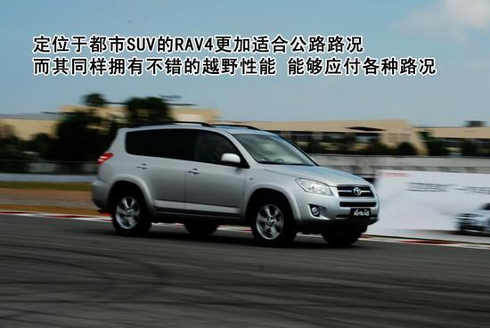 国产RAV4