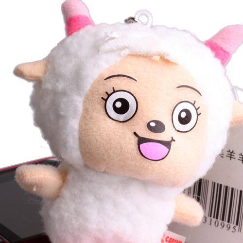 可爱礼品--喜羊羊手机链