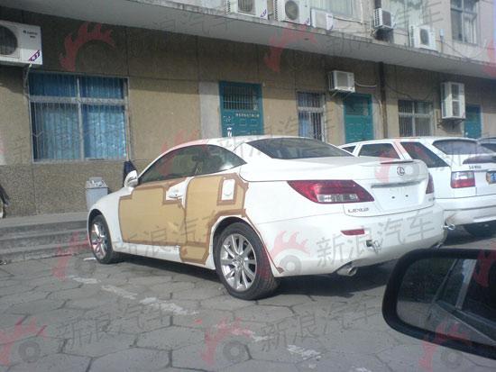 图为雷克萨斯即将在上海车展亮相的IS300