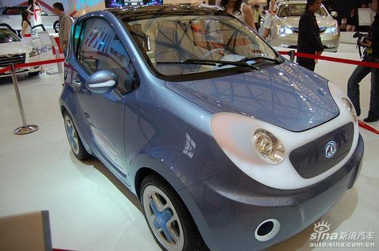 上海车展i-car概念车