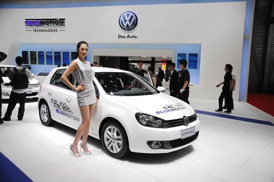 上海车展大众汽车美女:车模展台联袂新车时尚画画七龙珠教程视频图片