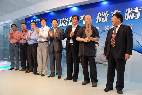 向开瑞微车经销商代表颁发节油挑战赛令牌