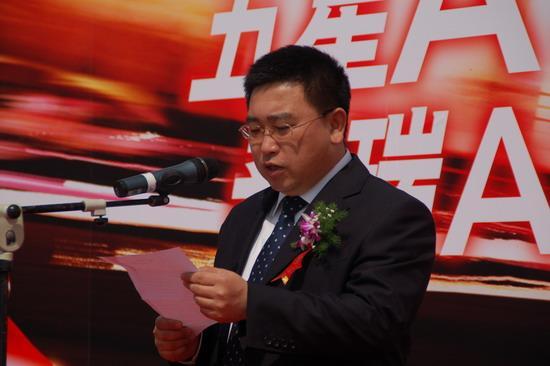 图为奇瑞汽车销售副总经理刘宏伟
