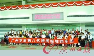 深圳参观代表团走入广州本田增城工厂