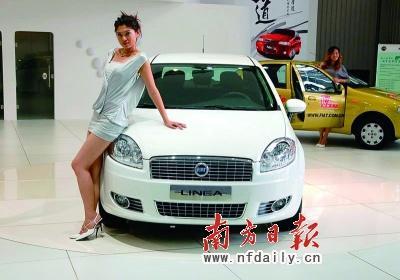 领雅进口车价格为17.1万―18.6万元。