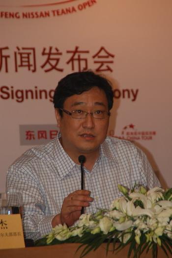 东风日产市场部部长叶磊致词