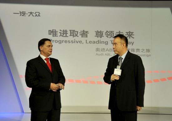 一汽-大众奥迪销售事业部总经理唐迈先生与著名导演陈凯歌先生畅谈奥迪A8L 3.0 FSI卓越性能与丰富配置
