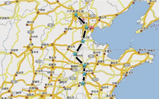风雨泰山行-北京到泰山组图攻略书(自驾)哈尔滨到苏杭4日自助游游路图片