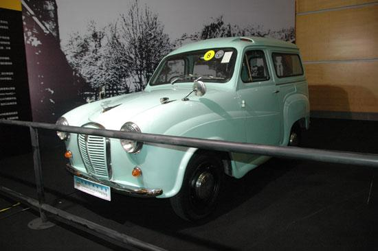 1963 Austin A35