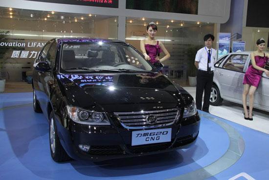 图为力帆620双燃料车型亮相重庆车展