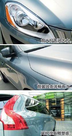 封面主题 / SUV 体验| 激情来自安全---试驾VOLVO XC60