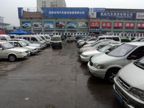 购置税优惠到期 成都二手车市场也出新政策