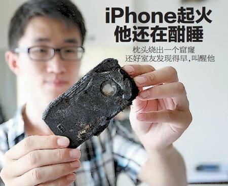 手机起火也不鲜见,但是没有影响人们继续使用手机,只因为没有汽油驱动的手机。
