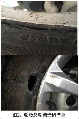 破裂的轮胎和有摩擦痕迹的轮毂