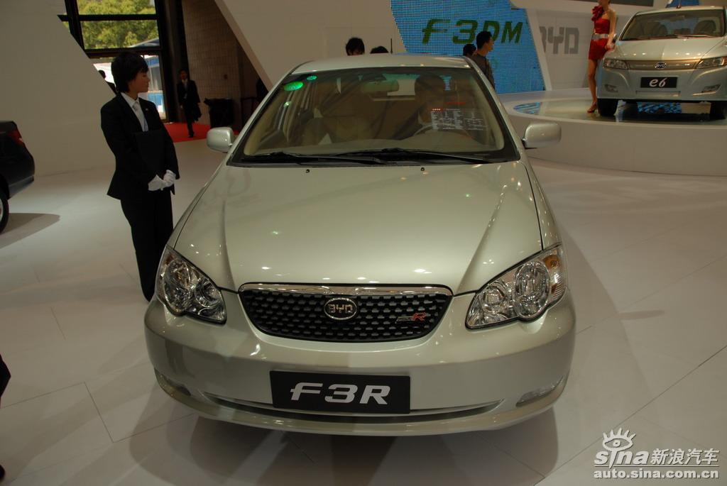 比亚迪F3R
