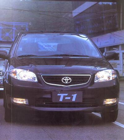 天下无双--天津丰田T1驾驶报告