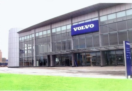 Volvo(富豪)汽车北京亦庄开发区3s基地落成(图
