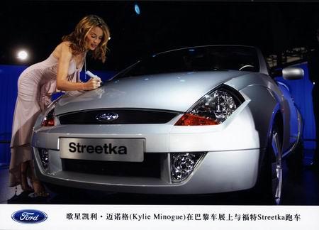 参展车型:福特STREETKA
