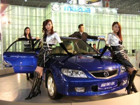组图:海南马自达亮相杭州西博会国际车展