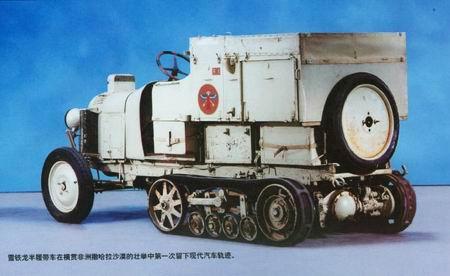 雪铁龙史话--雪铁龙九十年