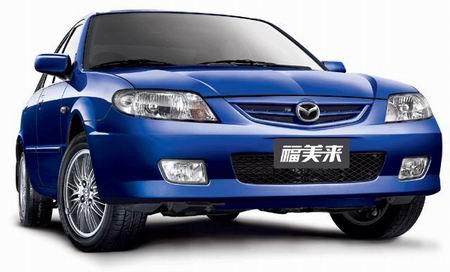 """2004款新车上市海马致力""""发现生活价值""""(图)"""