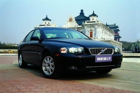 沃尔沃s80正时_为国产让路进口沃尔沃S80降幅破10万元_万车