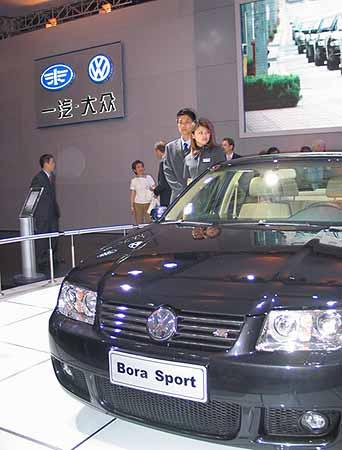 北京国际车展 一汽大众展示新理念高清图片
