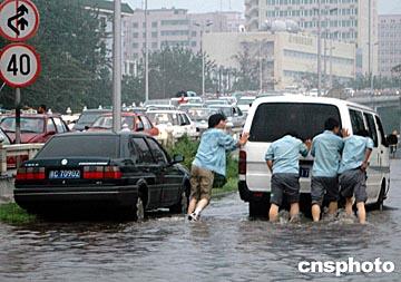 组图:北京遭暴雨袭击交通严重受阻