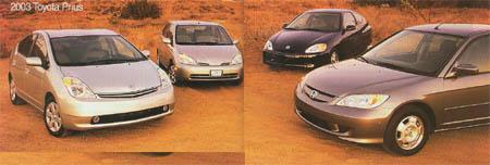 混合动力车还是真正的汽车么?