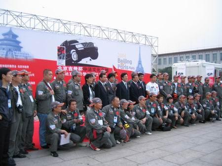 中法拉力赛今日挥旗发车万里征途检验车辆性能