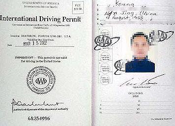怎样办理国际驾照