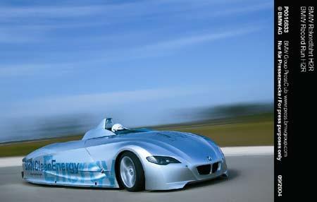 宝马集团三大品牌参加2005上海国际车展(组图)