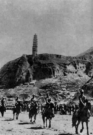 1937延安 宝塔山图片