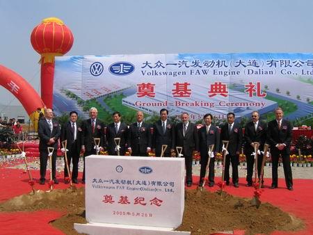 大众一汽发动机公司成立意在提高国产化率