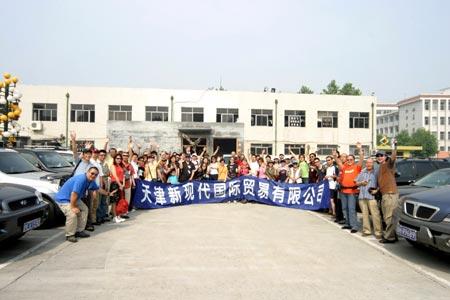 天津进口现代汽车经销商组织车主游泰山(图)