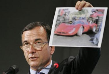假法拉利并非中国造欧盟官员对中国指责太草率