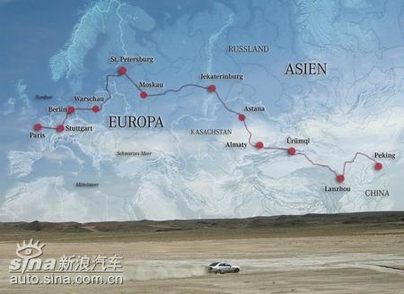 奔驰E级柴油车将进行从巴黎到北京长途测试(图)