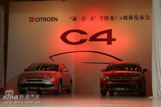 雪铁龙C4轿跑车发布售21.98至24.98万元(图)