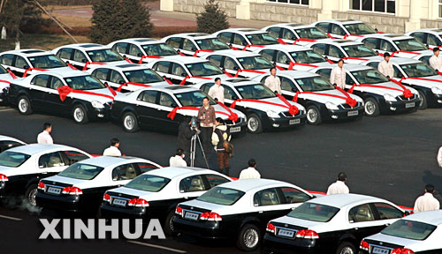 华晨3000辆中华尊驰轿车首次出口德国市场(图)